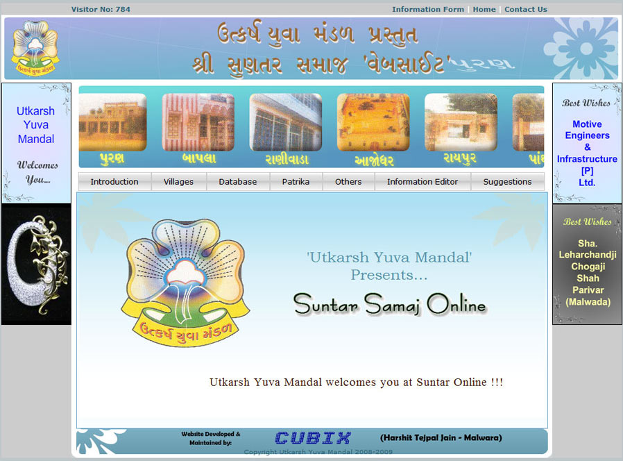 Suntar Samaj - Quality Affordable website design by Cubix Web Solutions